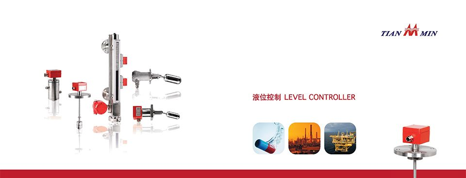 TIAN MIN | Level Catalogue, Magnetic Level Gauge, Sensor and Switch